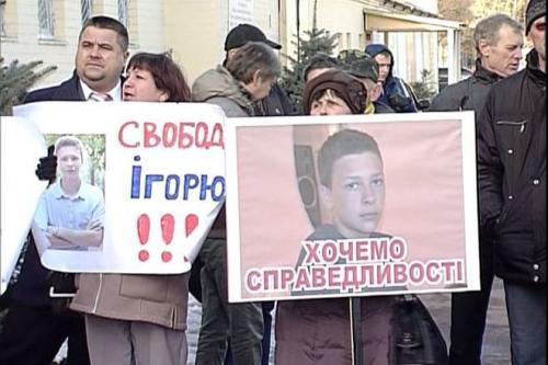 Cуд не дозволив народним депутатам взяти на поруки Слабенка