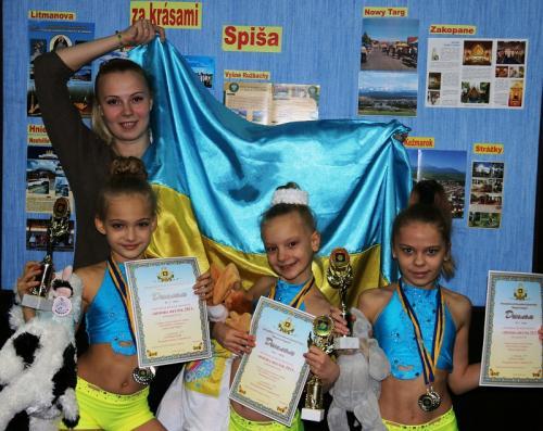 Черкаських танцюристів визнали кращими на престижному конкурсі