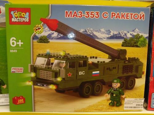 У Черкасах можна придбати російську військову техніку (ФОТО)