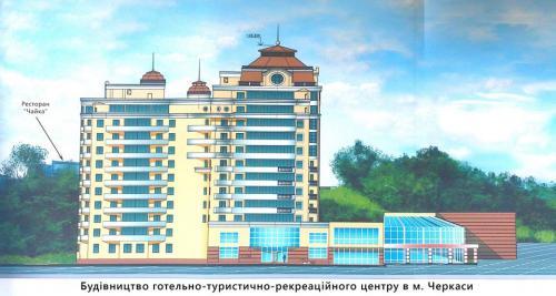 У Черкасах на місці скверу побудують готель?