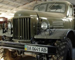 На Черкащині аграрії не хочуть віддавати автомобілі для армії