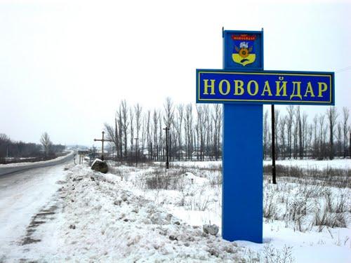 У луганських магазинах торгують тальнівською водою і сиром з Кам'янки