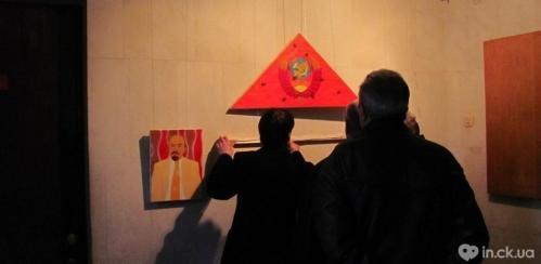 У Черкасах відкрилась оригінальна виставка картин