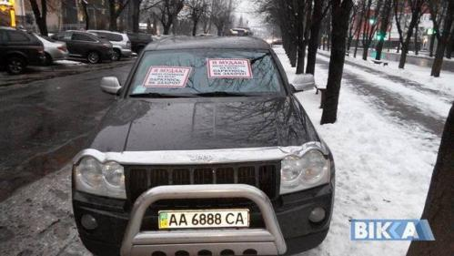 У Черкасах покарали водія наклейкою: