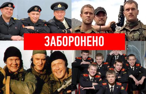 В Україні заборонили показ російських фільмів