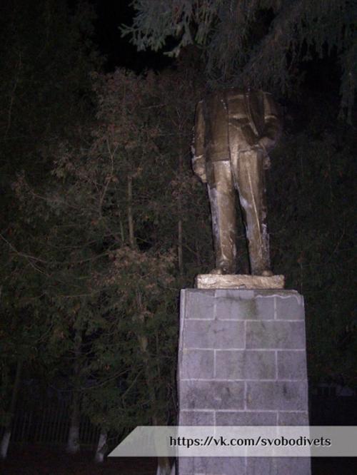 На Черкащині впав останній пам'ятник Леніну (ФОТО)