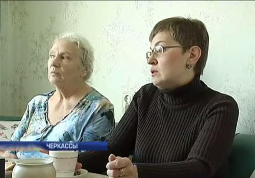 Луганчанка втекла в Черкаси з двома прийомними дочками (ВІДЕО)