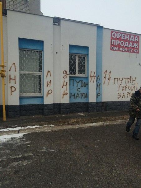 У Черкасах згадали про сепаратистів (ФОТО)