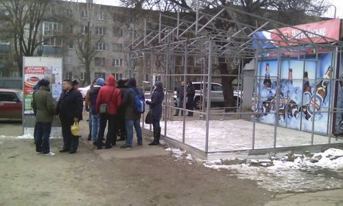 У Черкасах вимагали зупинити незаконне будівництво