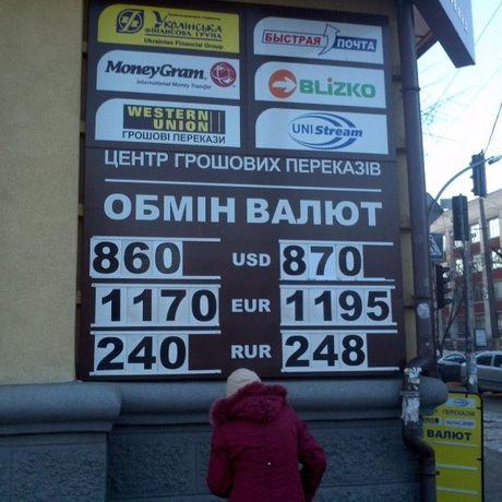 Еволюція курсу валют за рік у Черкасах (ФОТО)