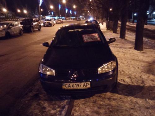У Черкасах на автомобілі бидла неклеюють послання (ФОТО)