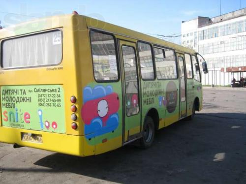 Маршрут 33-ого автобусу у Черкасах знову підкоригували