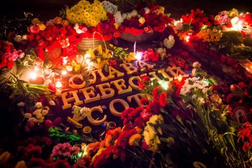 Черкаси вшанували Небесну сотню п'єсою Чехова (ВІДЕО)