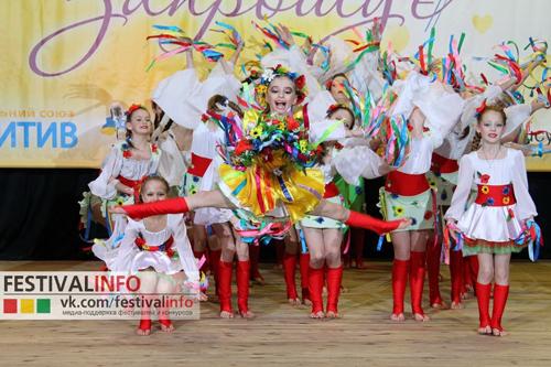 Черкаські танцівники представлятимуть Україну на чемпіонаті світу
