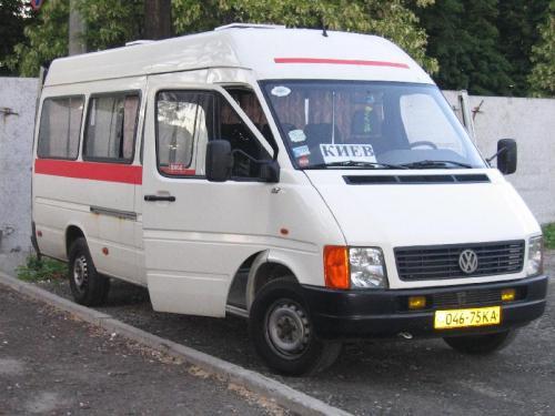Проїзд до Києва із Черкас тепер коштуватиме 120 гривень