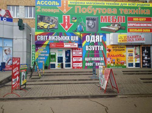 Центральна вулиця Черкас перетворилася на епіцентр реклами (ФОТО)