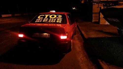 Таксист сів за кермо автомобіля, будучи під кайфом (ФОТО)