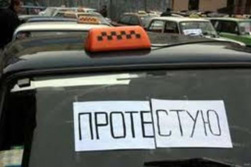 У Черкасах через страйк півдня не працювати таксисти (ВІДЕО)
