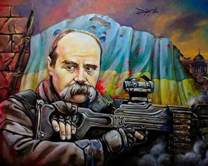 Як на Черкащині відзначать 201-річницю з дня народження Шевченка
