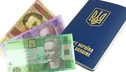 Вартість закордонного паспорта може зрости