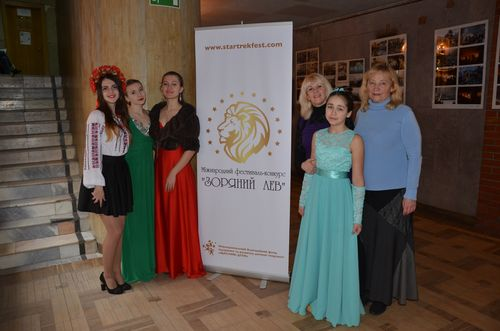 Черкащани стали лауреатами престижного конкурсу