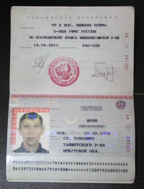 У Черкаській області затримали російського найманця (ВІДЕО)