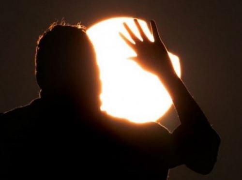 Завтра черкащани спостерігатимуть сонячне затемнення