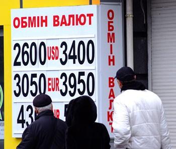 Черкащани радіють здешевінню долара, але шукають по банках гривню (ВІДЕО)