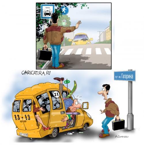 Проїзд в Умані коштуватиме 4 грн