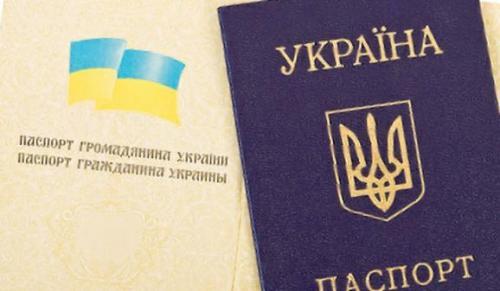 Черкаські депутати хочуть, щоб за сепаратизм українців позбавляли громадянства