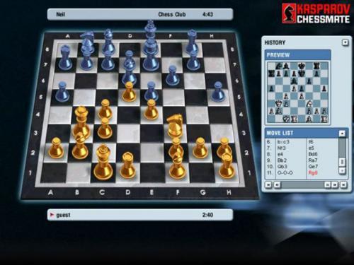 Черкащани першими в країні провели наймасовіший шаховий поєдинок онлайн