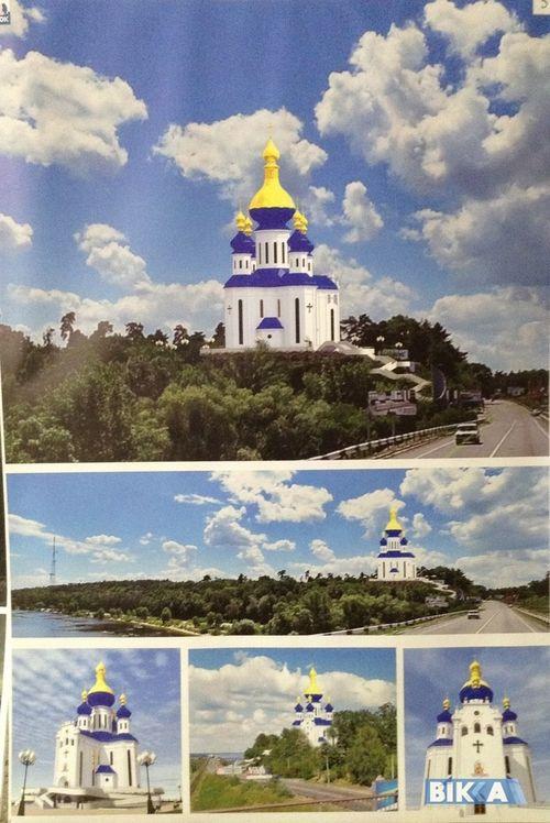 При в'їзді у Черкасах збудують церкву у стилі українського бароко (ФОТО)