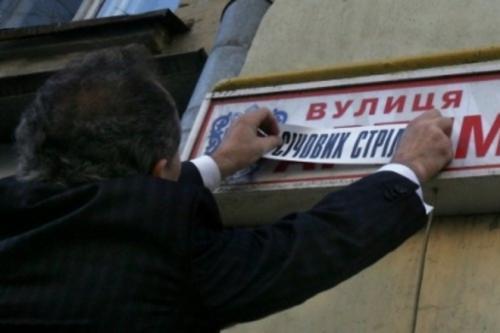 У Черкасах можуть з'явитися вулиці Чучупаків, Нарбута і Надії Савченко?