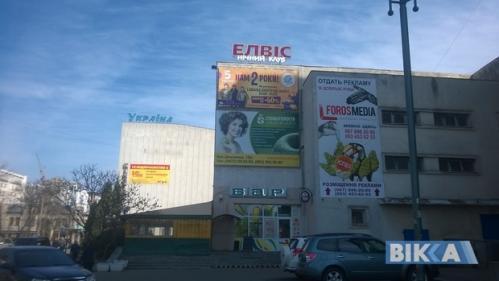У Черкасах закриють знаменитий нічний клуб