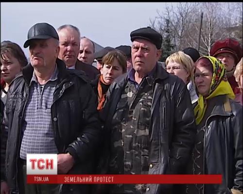 На Черкащині у людей відібрали 400 гектарів землі і забули їх про це попередити