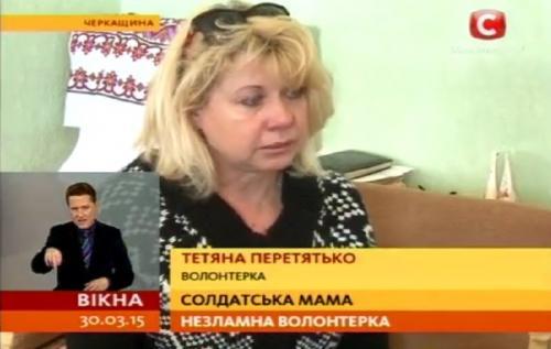 Вчителька з Корсуня створила волонтерську організацію
