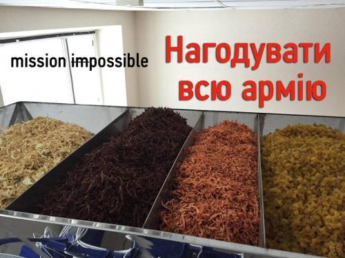 Черкаське підприємство щодня виготовляє до 10 тисяч порцій сухих борщів