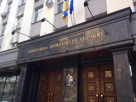 Черкаські актори написали до Генпрокуратури через скандальне будівництво за драмтеатром