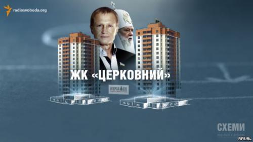 Фірма черкаського нардепа незаконно будує житло у Києві?