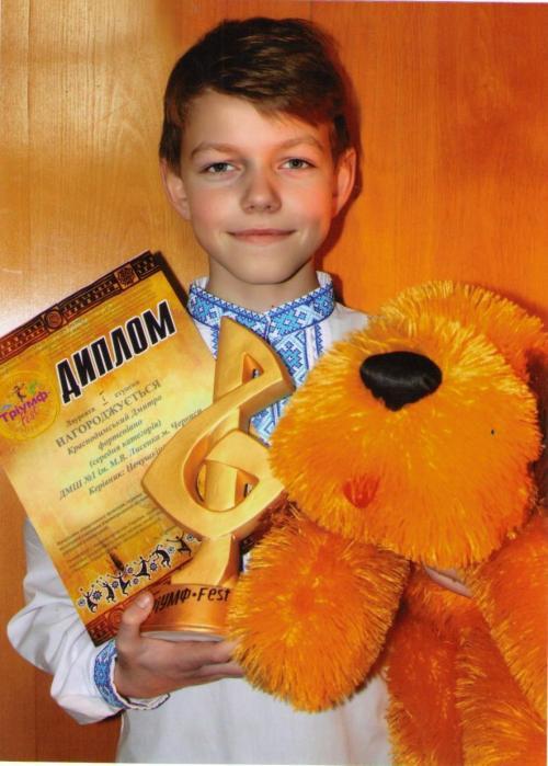Учні першої музичної школи перемогли у Кіровограді