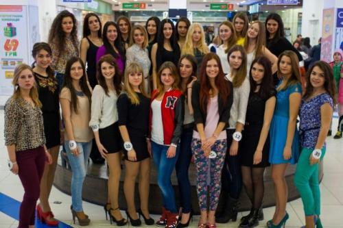 СтудМіс Черкащини обиратимуть за кмітливістю та талантами