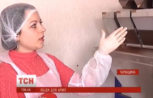 В Черкасах підприємець налагодив унікальне виробництво із виготовлення сухих борщів
