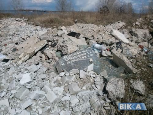 Шматок пам'ятника виявлено на звалищі у Черкасах (ФОТО)