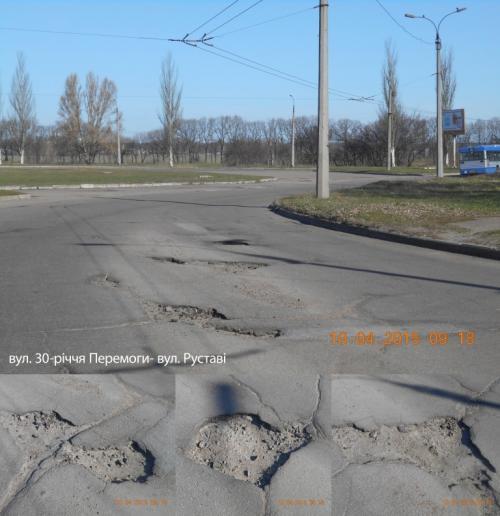 Черкаські тролейбусники просять владу зробити ремонт на дорогах