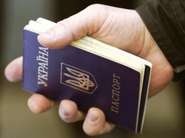 У Києві відреагували на прохання черкаських депутатів позбавляти сепаратистів громадянства