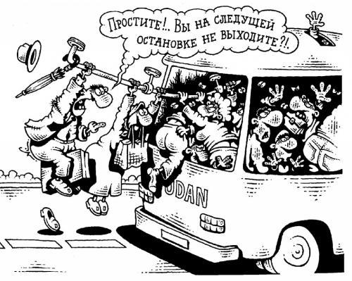 Наскільки безпечно їздити в черкаських автобусах?