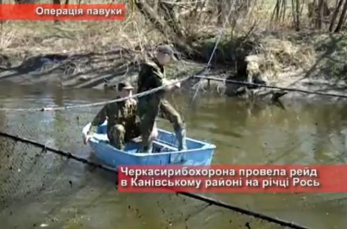 На Черкащині розпочалась операція