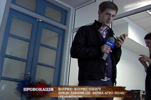 Одарич звернувся до Генпрокуратури, щоб захистити черкаського журналіста