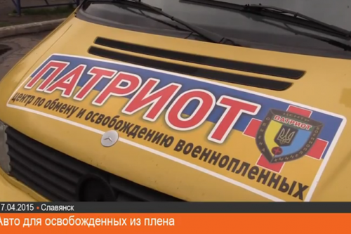 Черкащани подарували мікроавтобус для звільнення полонених (ВІДЕО)