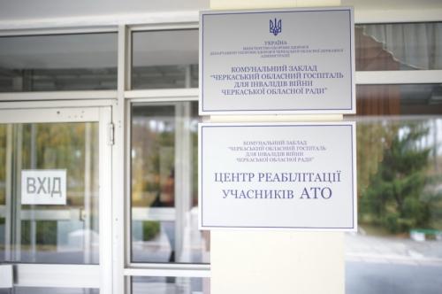 До тисячі демобілізованих бійців чекають улітку на Черкащині